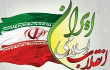 انقلابی برای اهتزاز پرچم اسلام